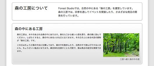 f:id:web-html5:20120826134013j:image