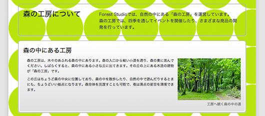 f:id:web-html5:20120826134812j:image