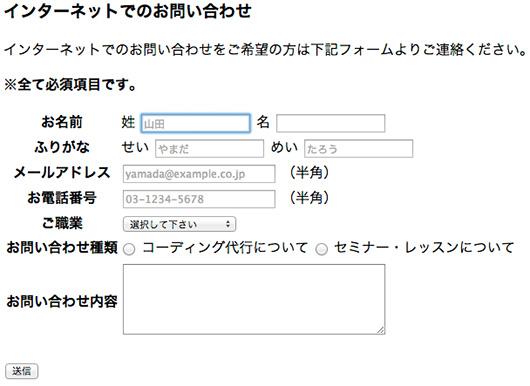 f:id:web-html5:20131022180728j:image