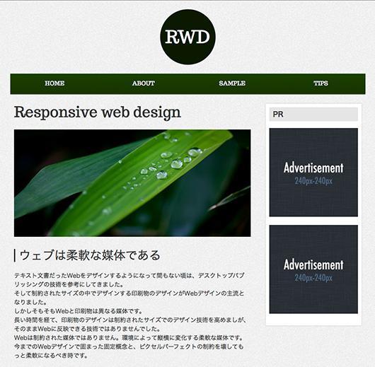 f:id:web-html5:20131128070744j:image
