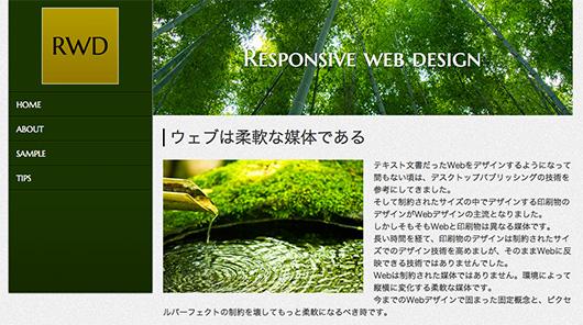 f:id:web-html5:20131128092951j:image