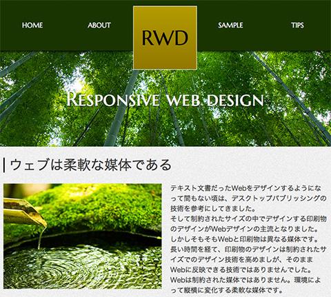 f:id:web-html5:20131128093125j:image