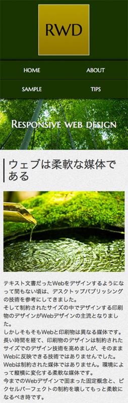 f:id:web-html5:20131128093347j:image