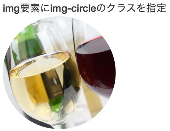 f:id:web-html5:20141227215858j:image