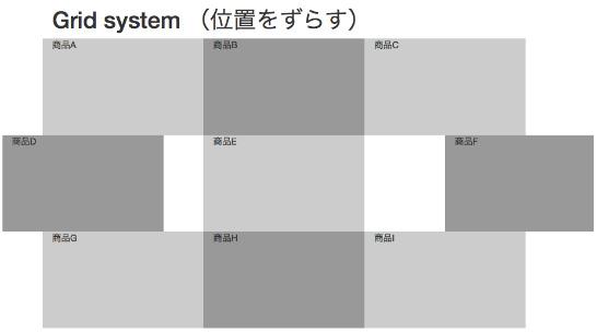 f:id:web-html5:20141228174538j:image