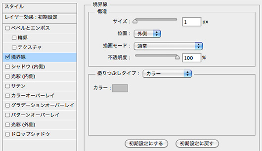 f:id:web-images:20120520225147j:image