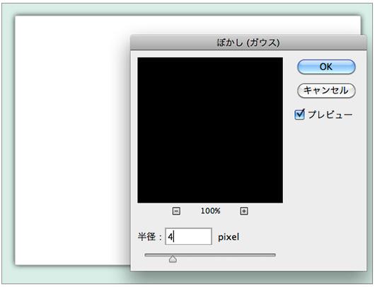 f:id:web-images:20120520230309j:image