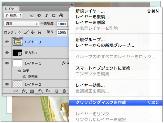 f:id:web-images:20120520233214j:image