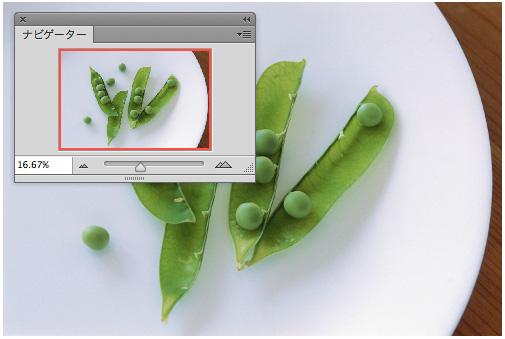 f:id:web-images:20121104170457j:image