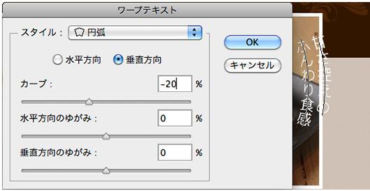 f:id:web-images:20121106032805j:image
