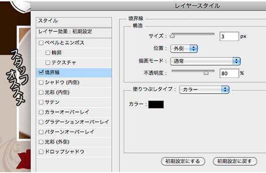 f:id:web-images:20121106034228j:image