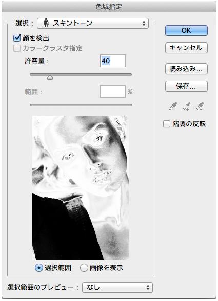 f:id:web-images:20130127134240j:image