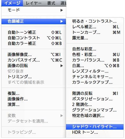 f:id:web-images:20130127140144j:image