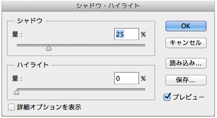 f:id:web-images:20130127140354j:image