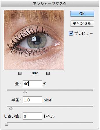 f:id:web-images:20130127140616j:image