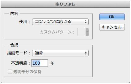 f:id:web-images:20130127201221j:image