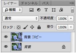f:id:web-images:20130128161841j:image