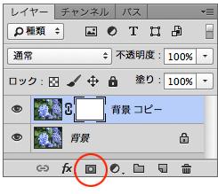 f:id:web-images:20130128162333j:image