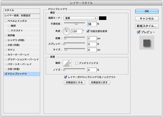 f:id:web-images:20130129011805j:image