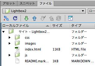 f:id:web-javascript:20120610180445j:image