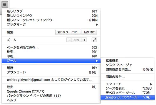 f:id:web-javascript:20130505113623j:image