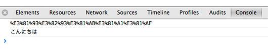 f:id:web-javascript:20130524133238j:image