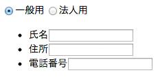 f:id:web-javascript:20130525221049j:image