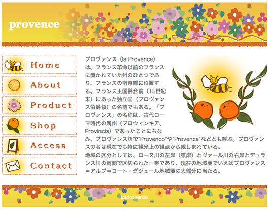 f:id:web-lesson:20130712062819j:image