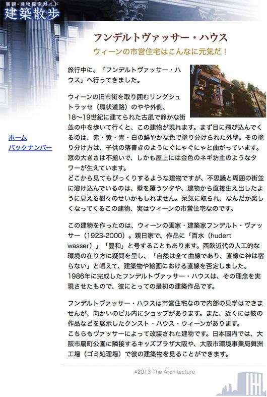 f:id:web-lesson:20130715160105j:image