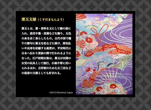 f:id:web-lesson:20130715170649j:image