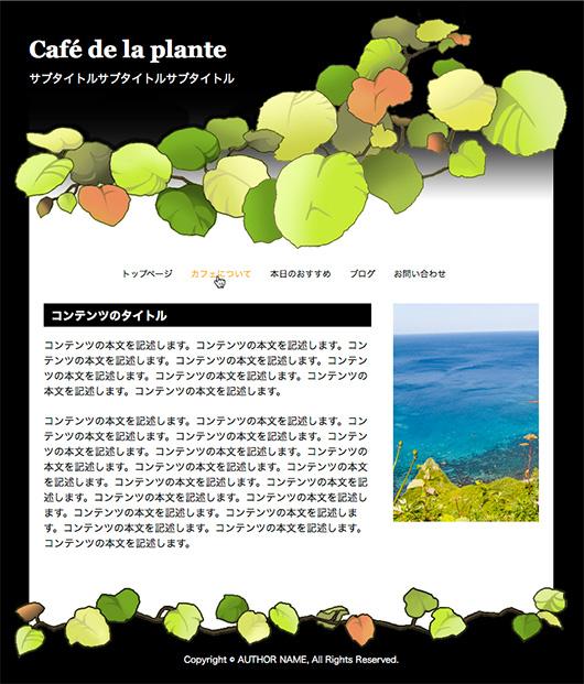 f:id:web-lesson:20130716185924j:image