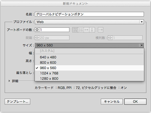 f:id:web-lesson:20130723194808j:image