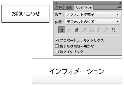 f:id:web-lesson:20130723211210j:image