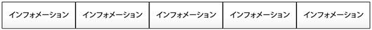 f:id:web-lesson:20130723211930j:image