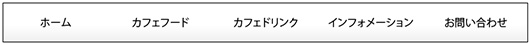 f:id:web-lesson:20130723213331j:image