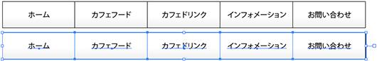 f:id:web-lesson:20130723214439j:image