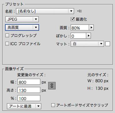 f:id:web-lesson:20130723215753j:image