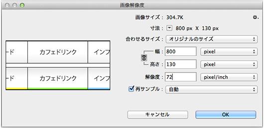 f:id:web-lesson:20130723220112j:image