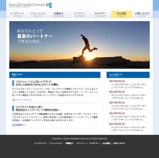 f:id:web-lesson:20140802180833p:image