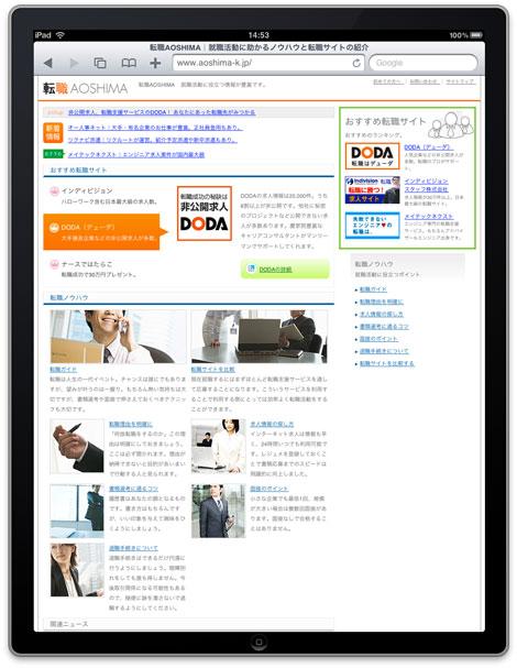 f:id:web-ma:20100730152441j:image