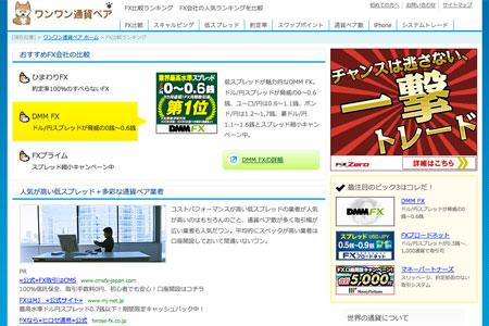 f:id:web-ma:20100817134814j:image