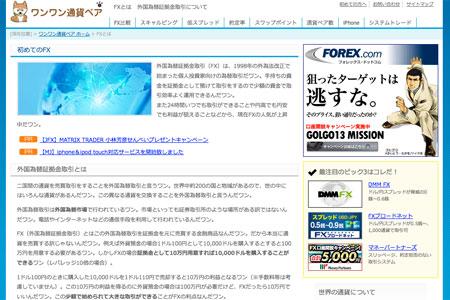 f:id:web-ma:20100817134817j:image