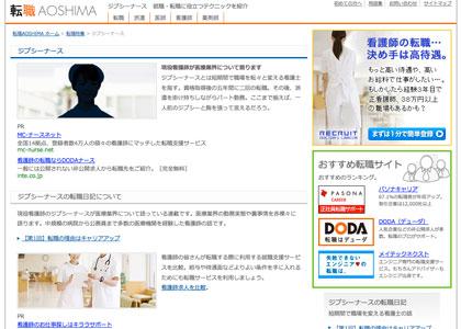 f:id:web-ma:20100830113737j:image