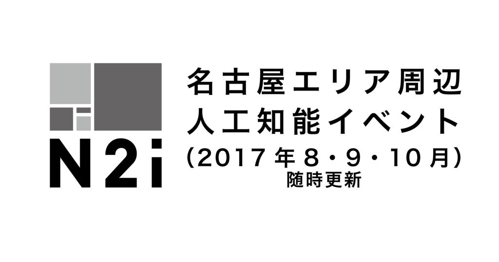 f:id:web-marke:20170810101538p:plain