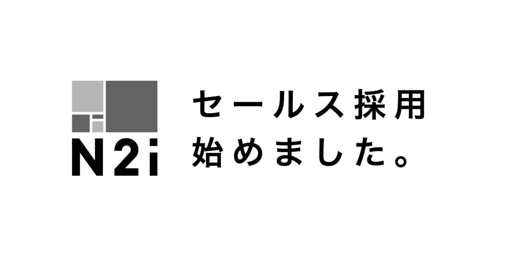 f:id:web-marke:20180502100955j:plain