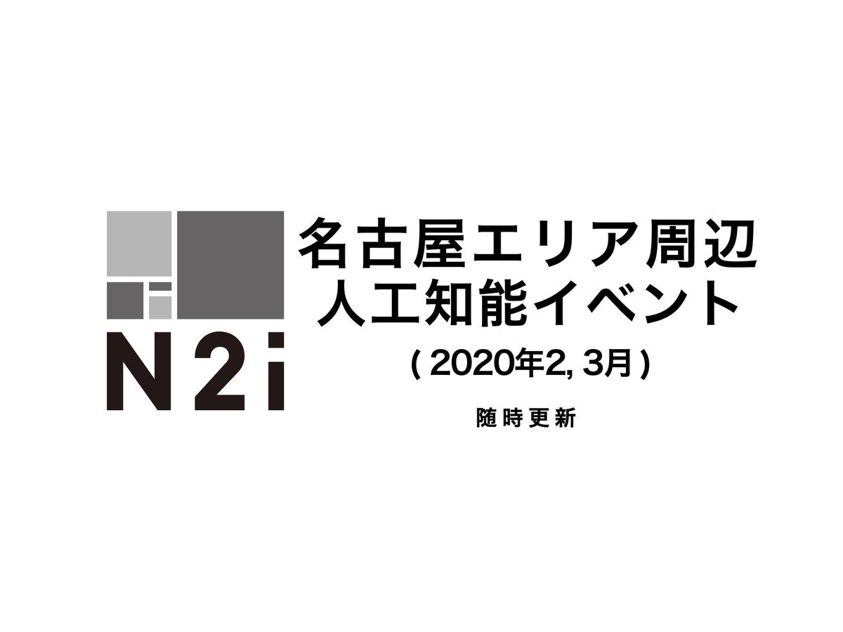 f:id:web-marke:20200130151846j:plain