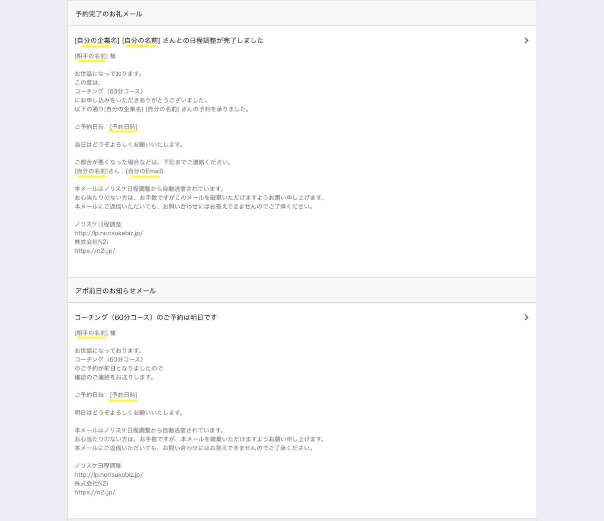 f:id:web-marke:20210421152847p:plain