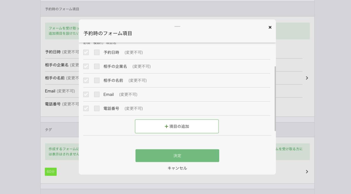f:id:web-marke:20210421152942p:plain