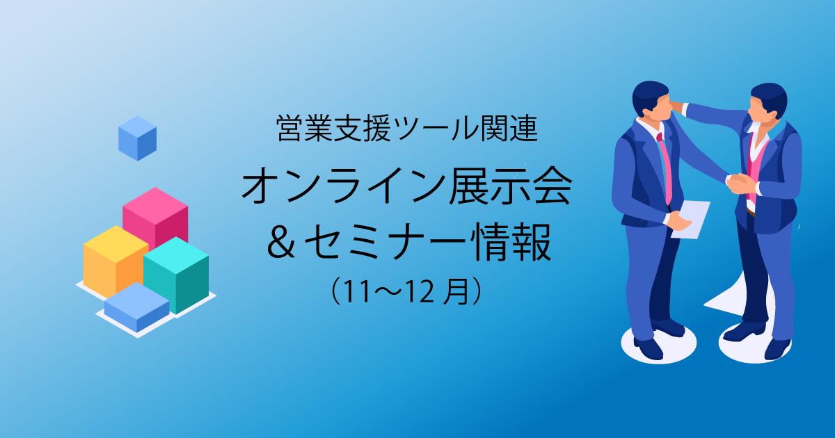 f:id:web-marke:20210430181256p:plain