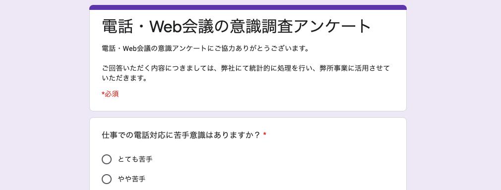 f:id:web-marke:20210623160800p:plain